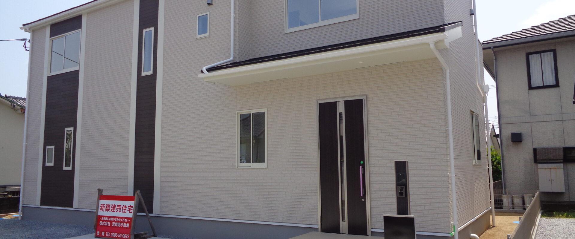 パーマリンク先: 【売買】希望ヶ丘 4LDK 新築戸建